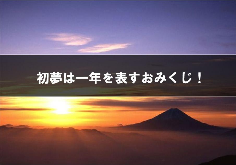 f:id:sakuya12r:20170102061824j:plain