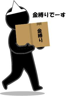 f:id:sakuya12r:20170102214018j:plain