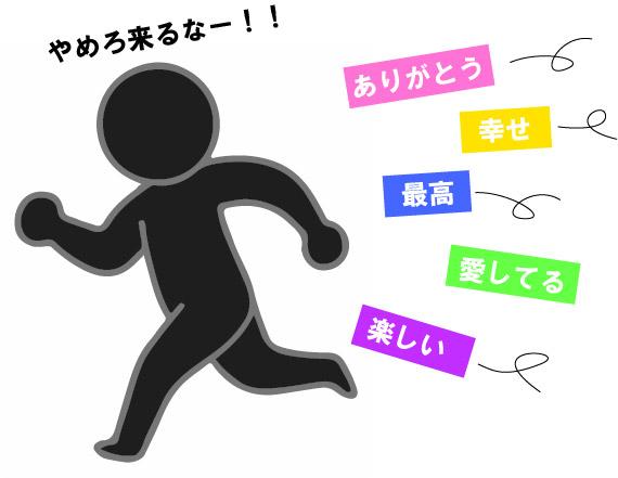 f:id:sakuya12r:20170102222009j:plain