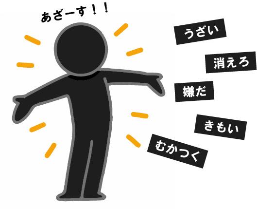 f:id:sakuya12r:20170102222049j:plain