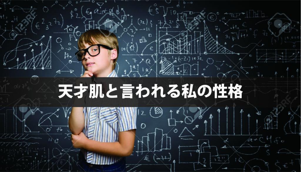 f:id:sakuya12r:20170104214739j:plain