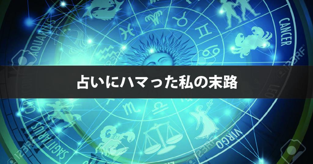 f:id:sakuya12r:20170107011103j:plain