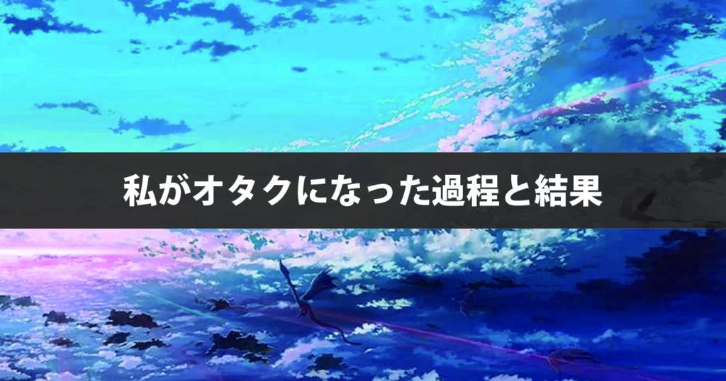 f:id:sakuya12r:20170111005932j:plain