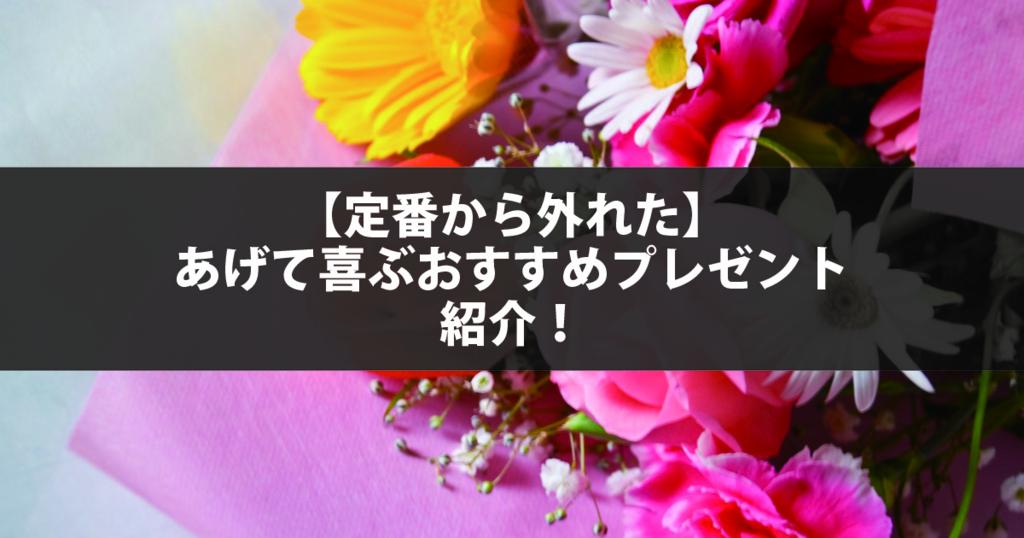 f:id:sakuya12r:20170112001830j:plain
