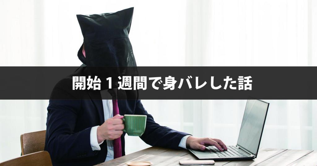f:id:sakuya12r:20170113052044j:plain