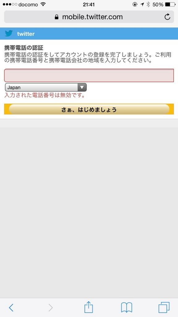 f:id:sakuya12r:20170113052601j:plain
