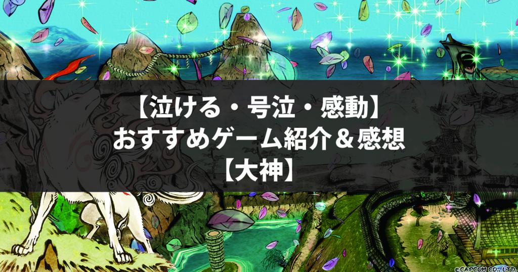 f:id:sakuya12r:20170114051607j:plain