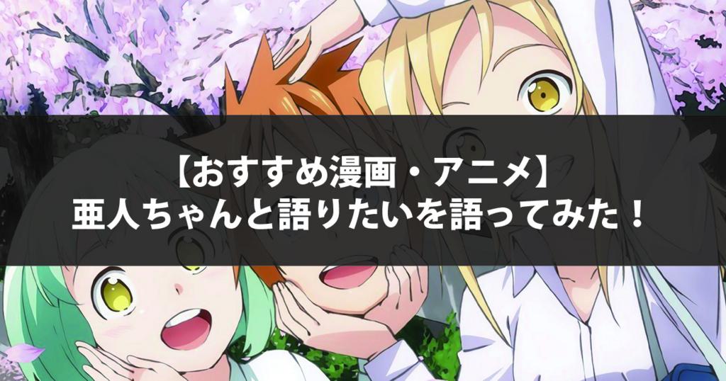 f:id:sakuya12r:20170115192513j:plain