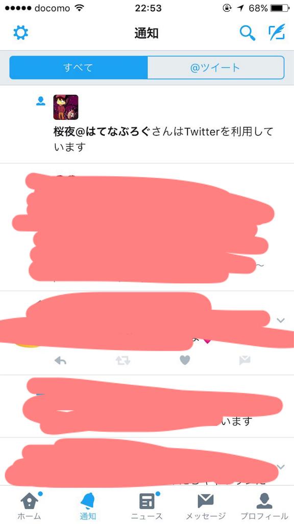f:id:sakuya12r:20170116211112p:image