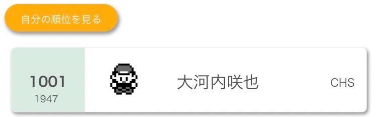 f:id:sakuya_fairithm:20200601164206j:image