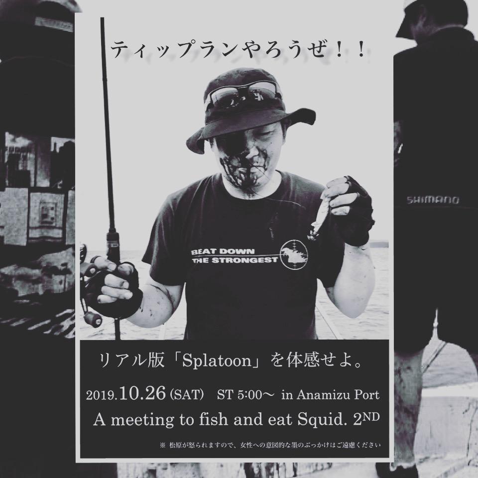 f:id:sakuya_golf:20200202150020j:plain