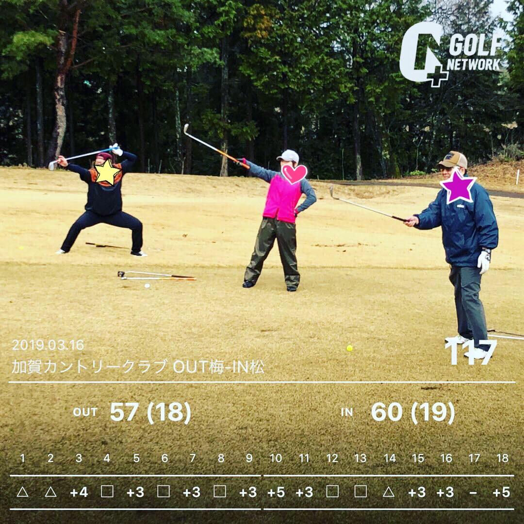 f:id:sakuya_golf:20200204215508j:plain