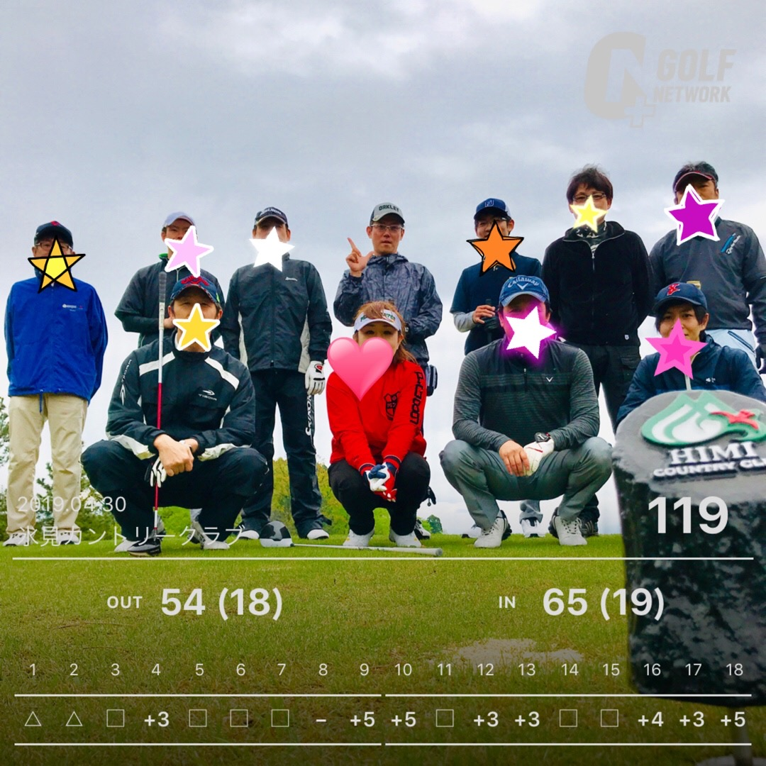 f:id:sakuya_golf:20200204221402j:plain