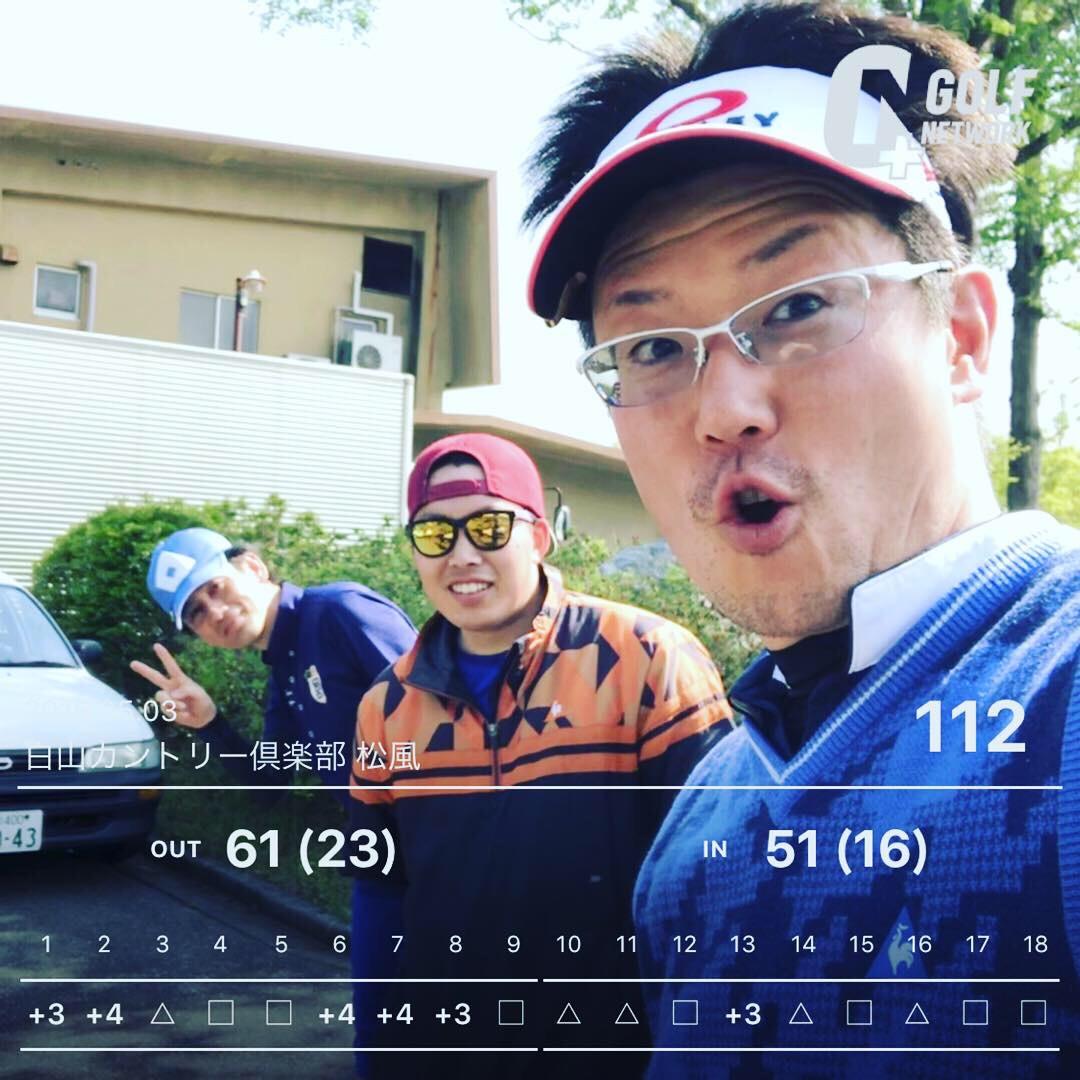 f:id:sakuya_golf:20200204221827j:plain