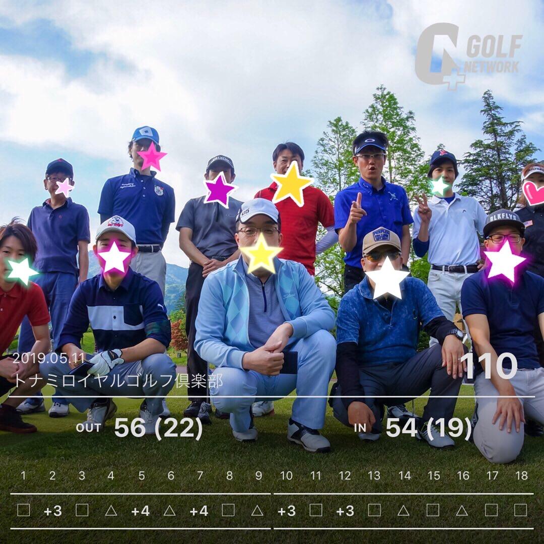f:id:sakuya_golf:20200204222422j:plain