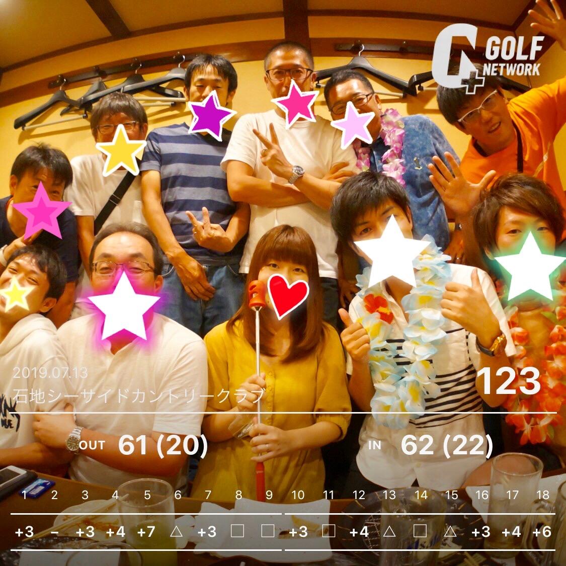 f:id:sakuya_golf:20200204225729j:plain