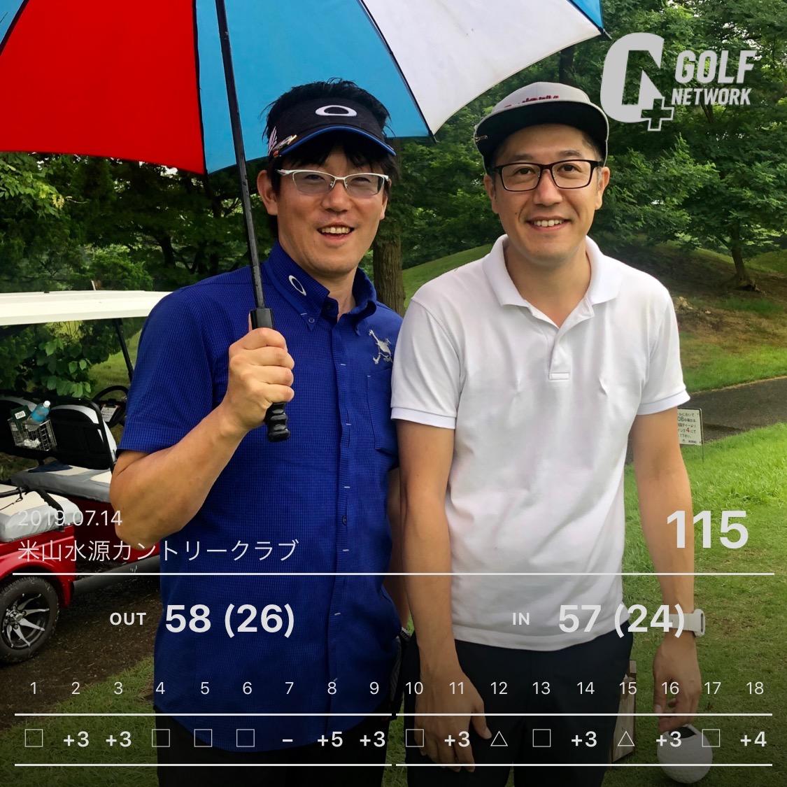 f:id:sakuya_golf:20200204230240j:plain