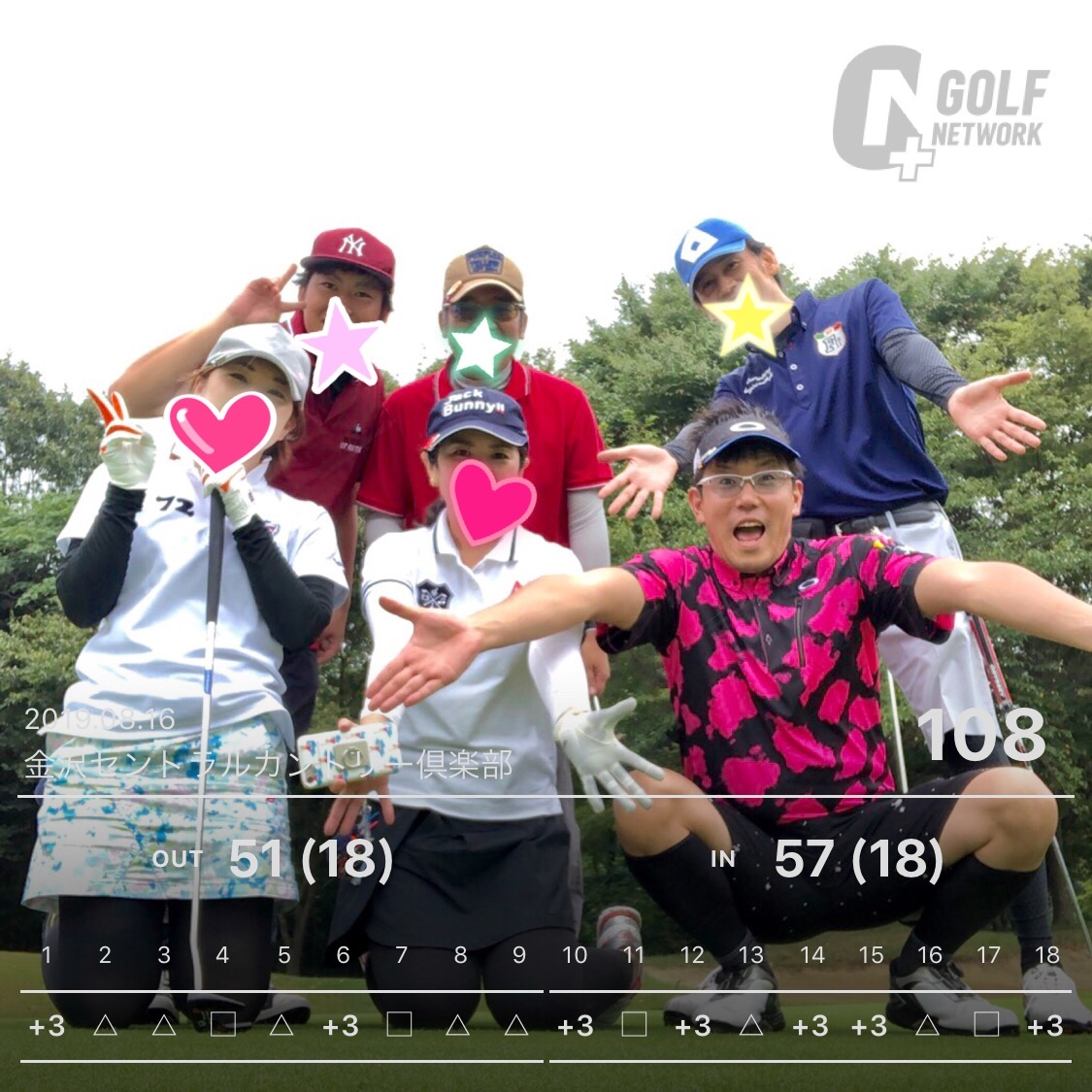 f:id:sakuya_golf:20200211154117j:plain