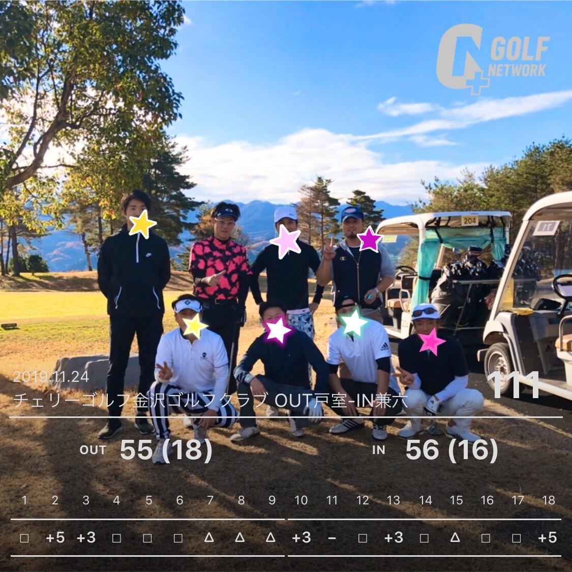 f:id:sakuya_golf:20200211155818j:plain