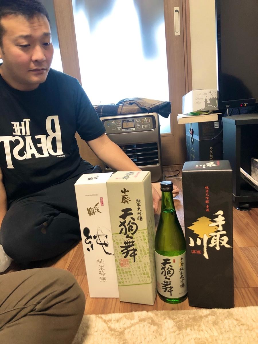 f:id:sakuya_golf:20200211162027j:plain