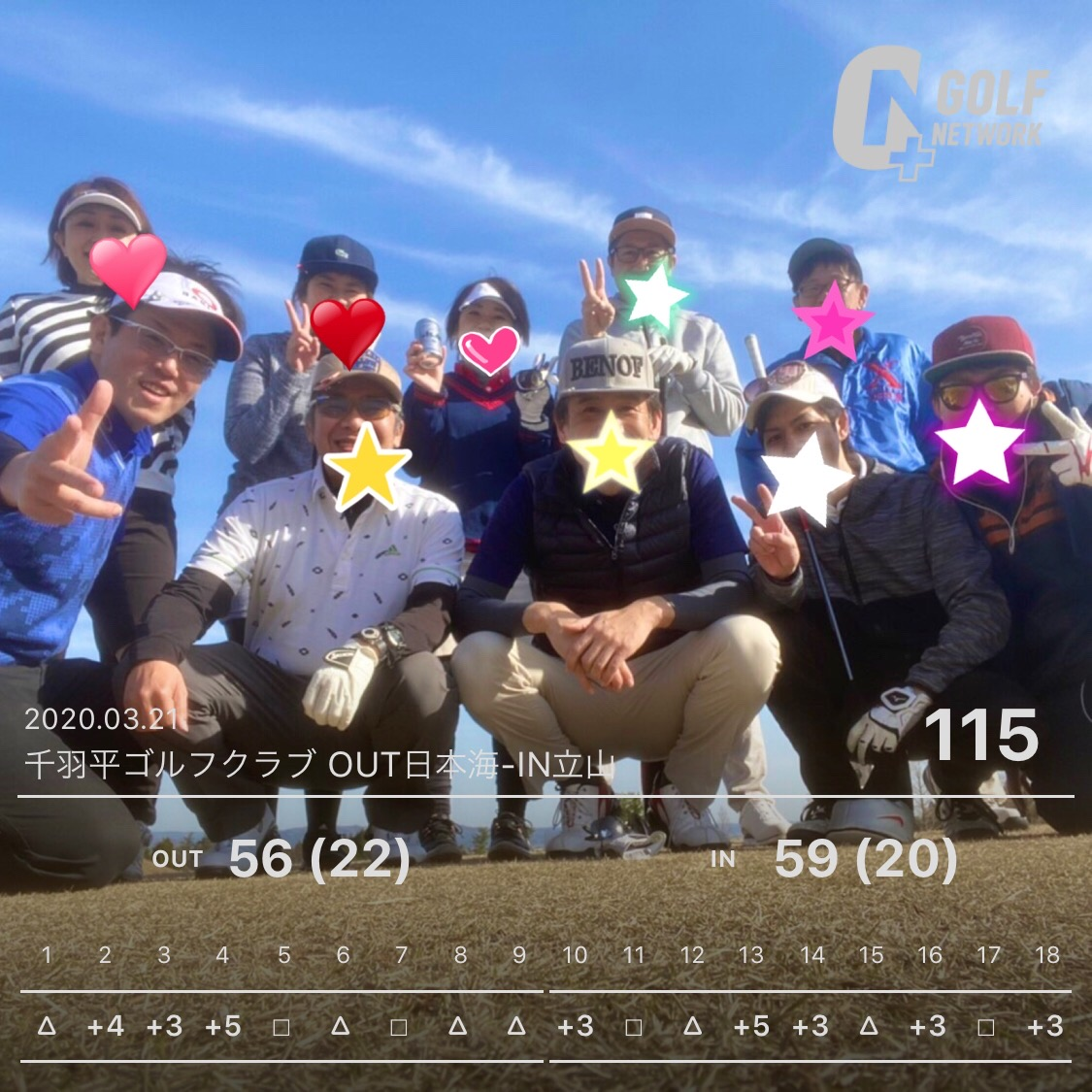 f:id:sakuya_golf:20200323231116j:plain