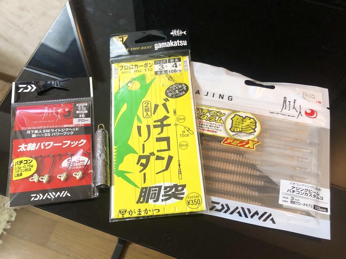f:id:sakuya_golf:20200718105249j:plain
