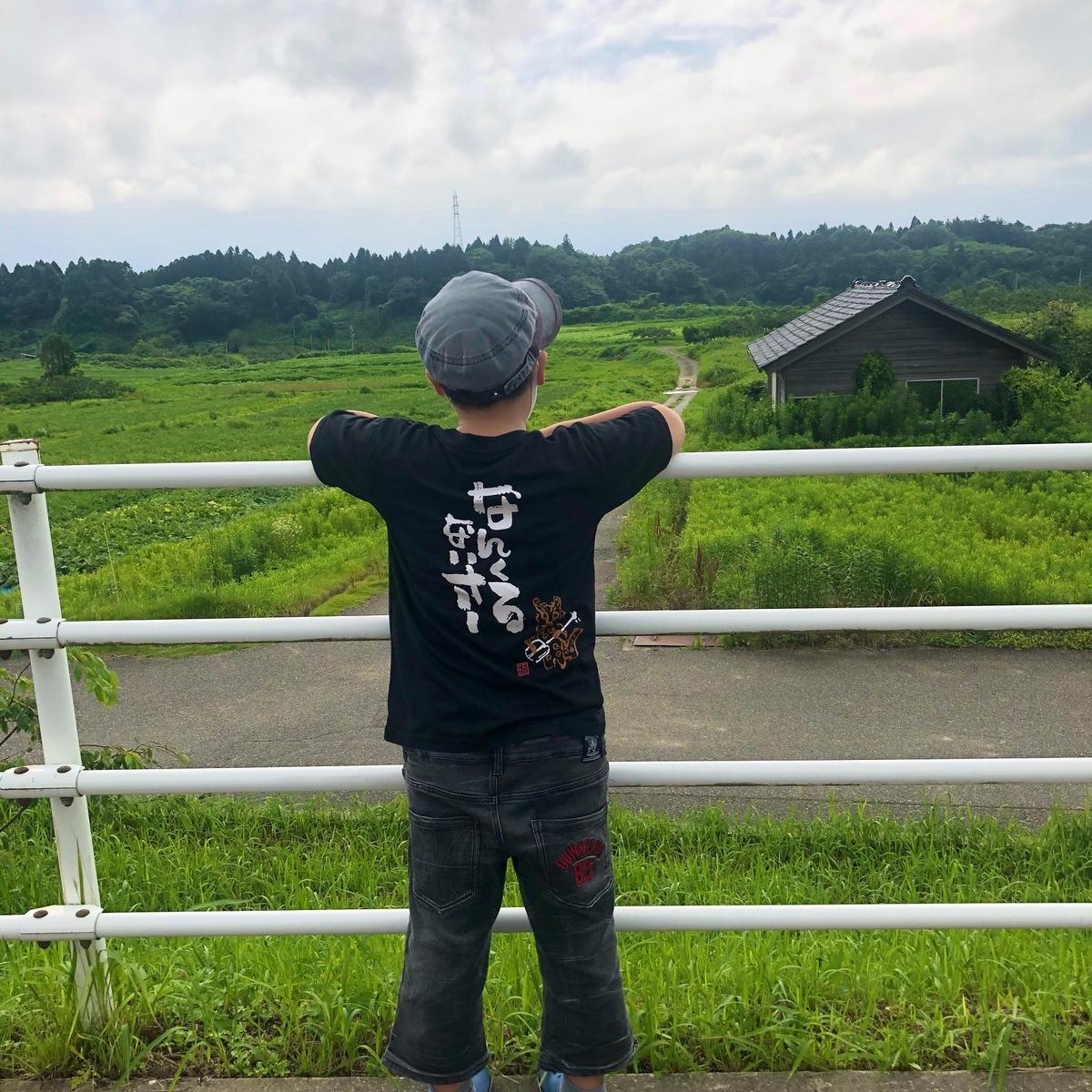 f:id:sakuya_golf:20200729220208j:plain