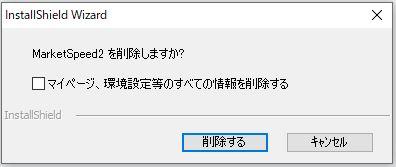 f:id:sakuya_golf:20200822135010j:plain