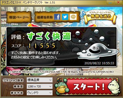 f:id:sakuya_golf:20200822141054j:plain
