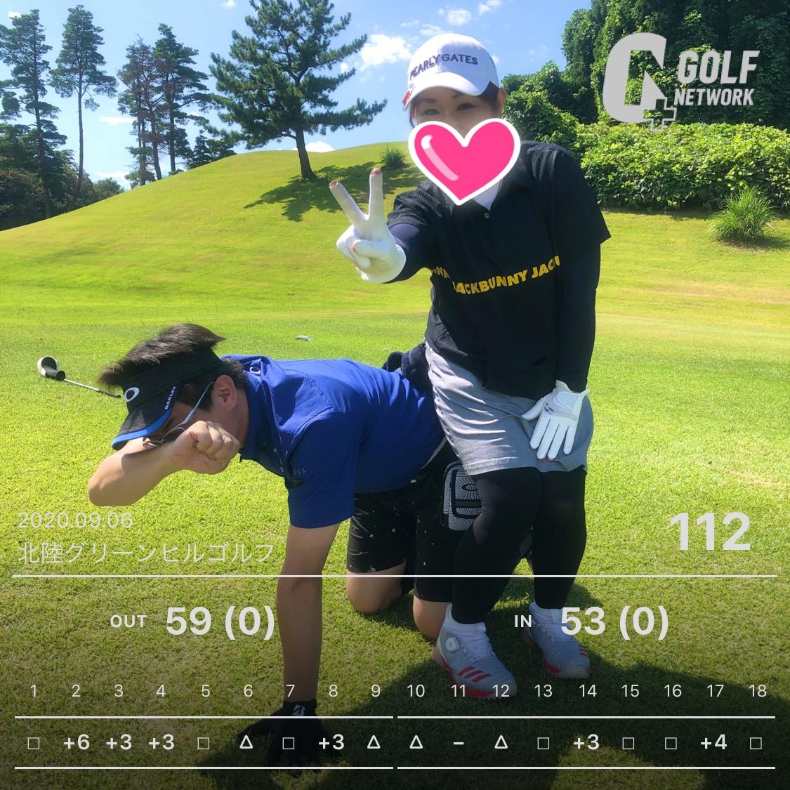 f:id:sakuya_golf:20200906183745j:plain
