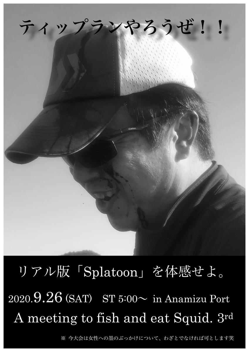 f:id:sakuya_golf:20200925182207j:plain