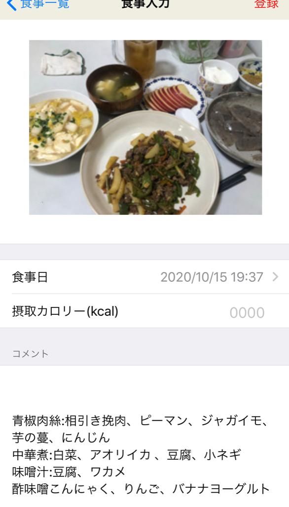 f:id:sakuya_golf:20201015215011p:plain