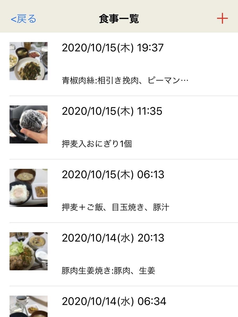 f:id:sakuya_golf:20201015215213j:plain
