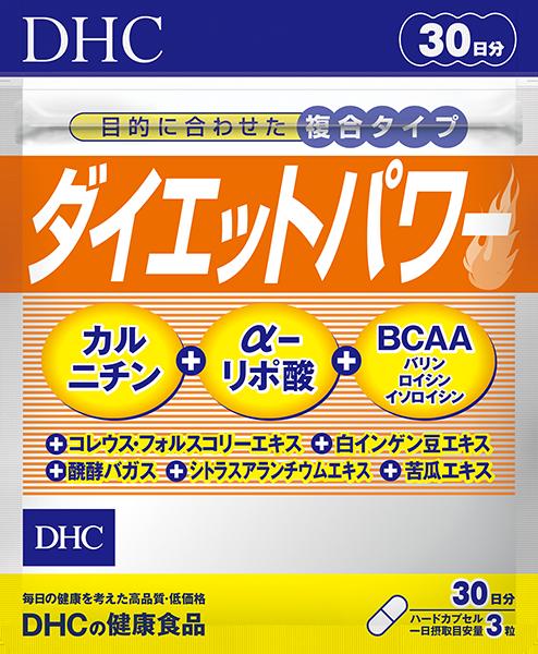 f:id:sakuya_golf:20201029222454p:plain