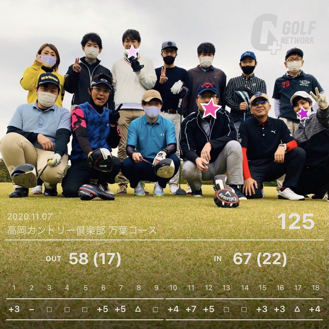 f:id:sakuya_golf:20201108142543j:plain