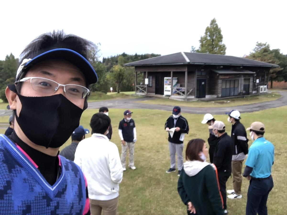 f:id:sakuya_golf:20201108143347j:plain