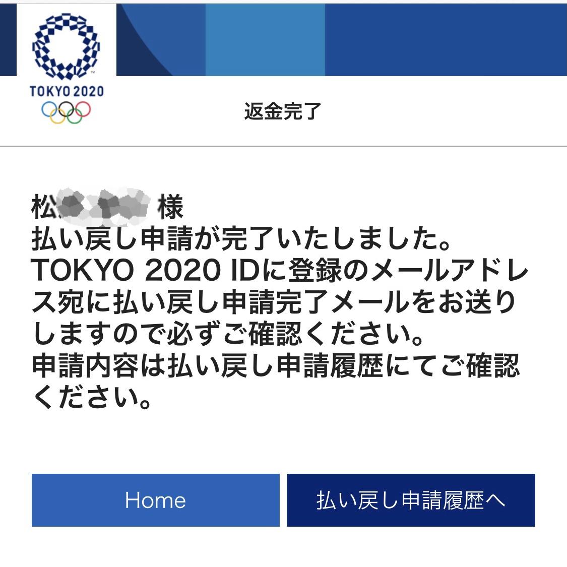 f:id:sakuya_golf:20201113212505j:plain