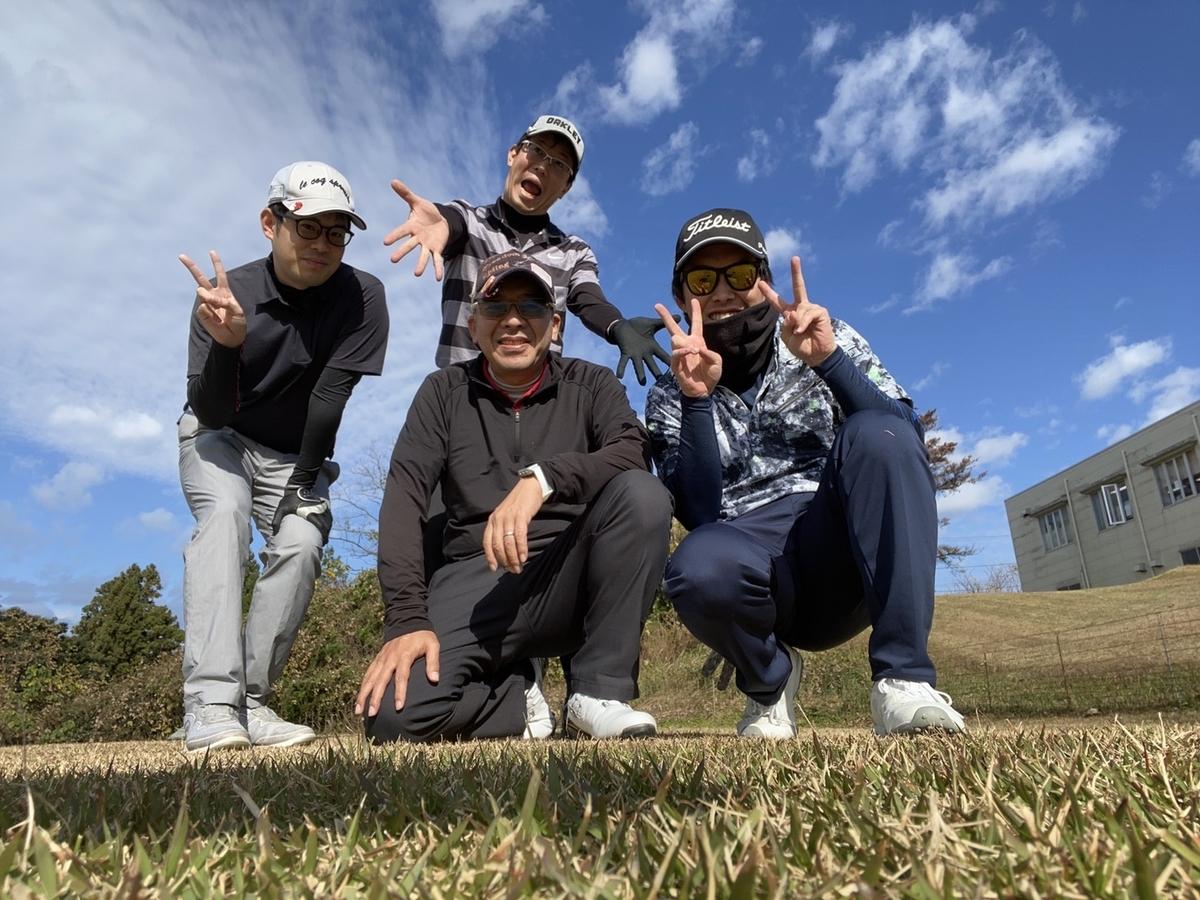 f:id:sakuya_golf:20201123153301j:plain