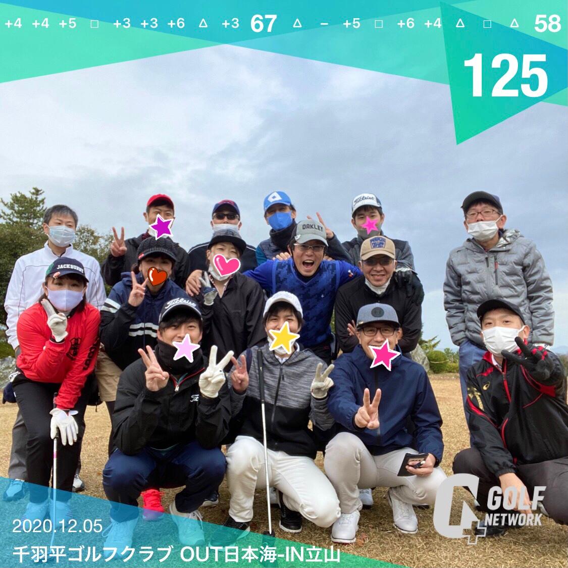 f:id:sakuya_golf:20201206163202j:plain