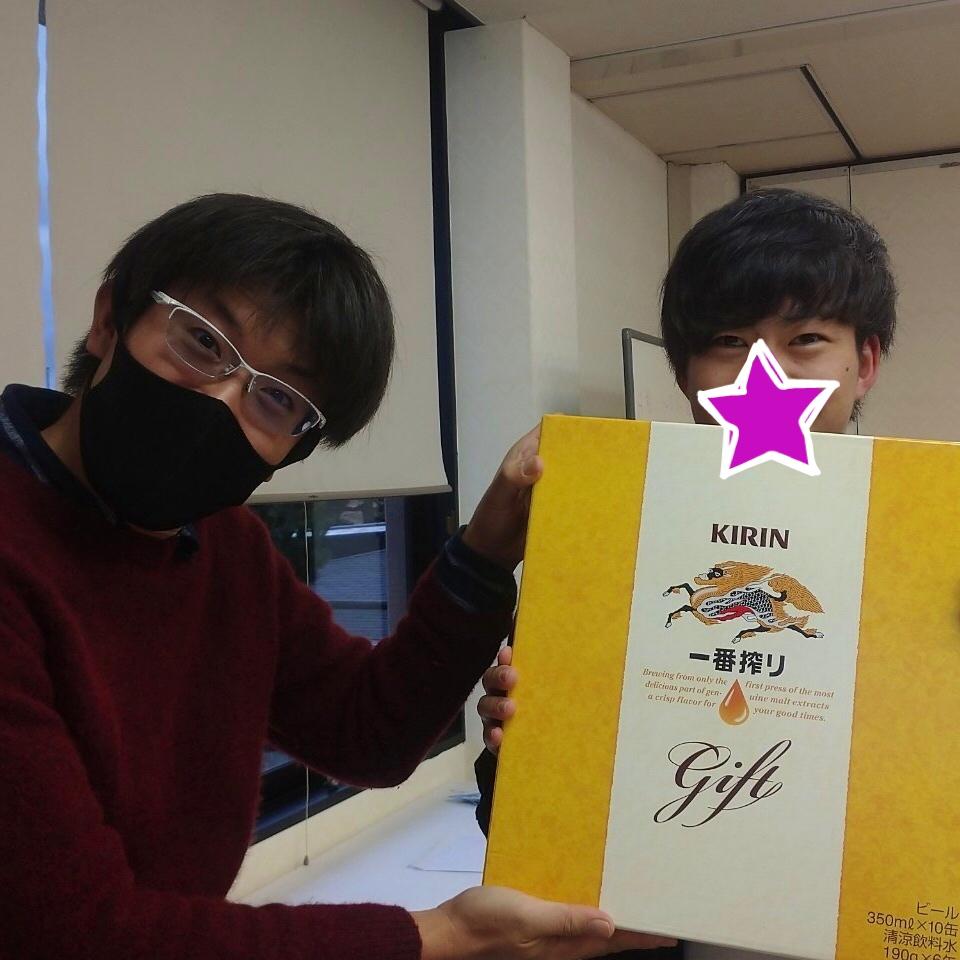 f:id:sakuya_golf:20201206164454j:plain