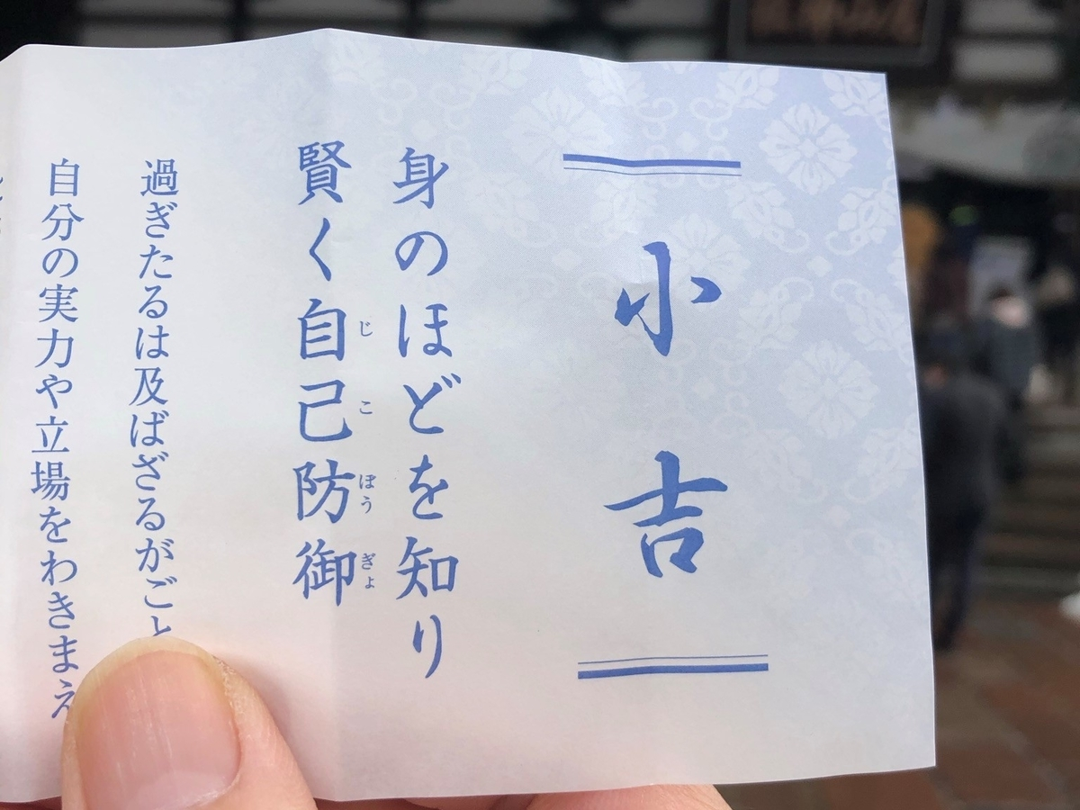 f:id:sakuya_golf:20210117134630j:plain