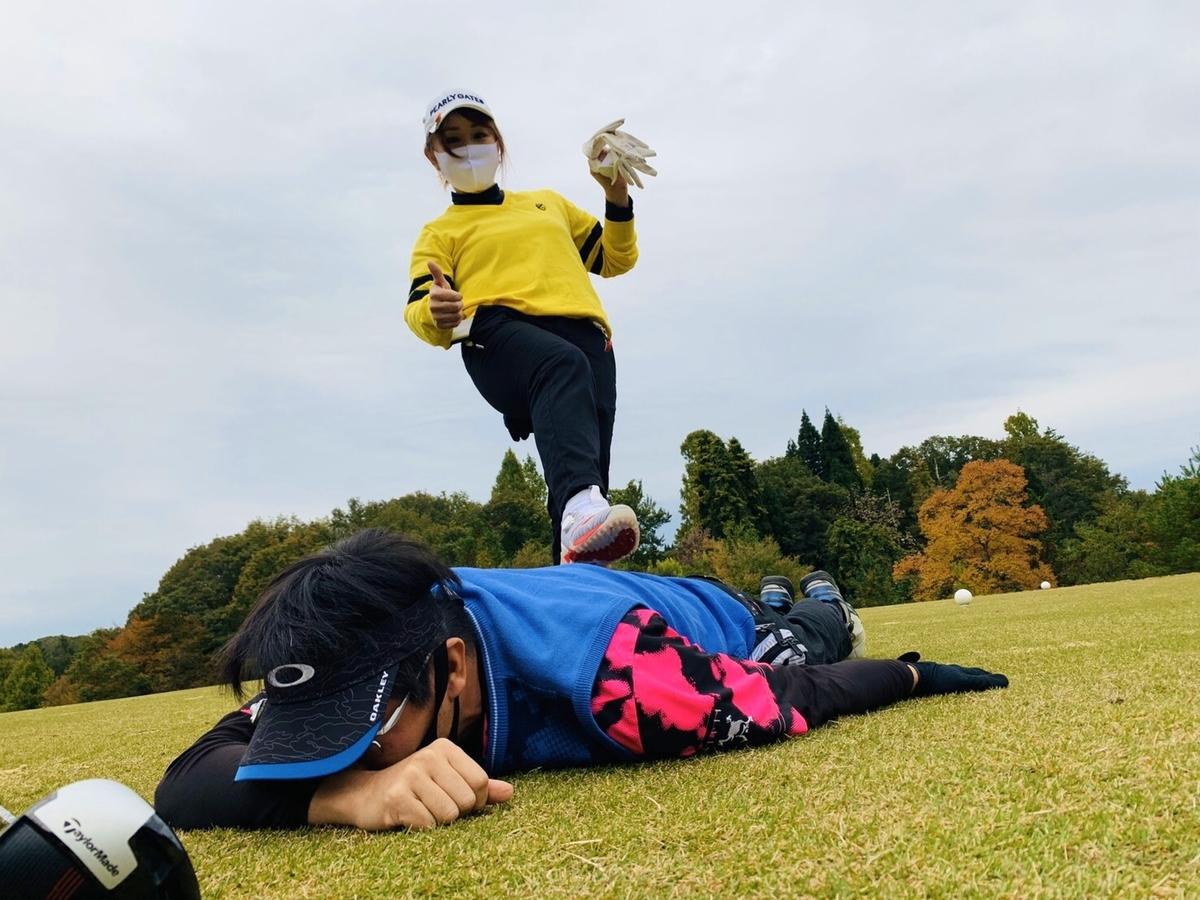 f:id:sakuya_golf:20210128232331j:plain