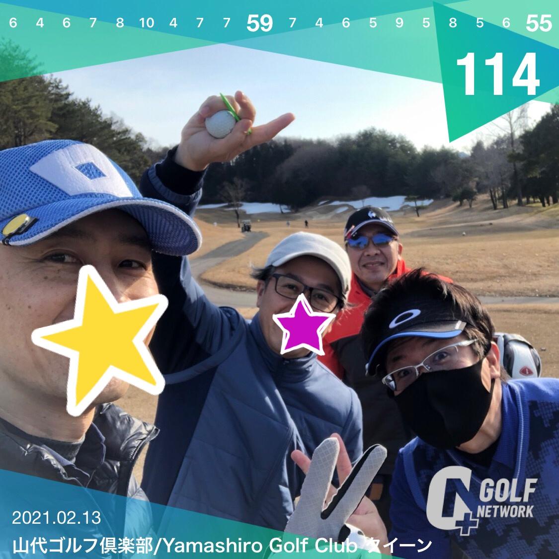 f:id:sakuya_golf:20210214205409j:plain