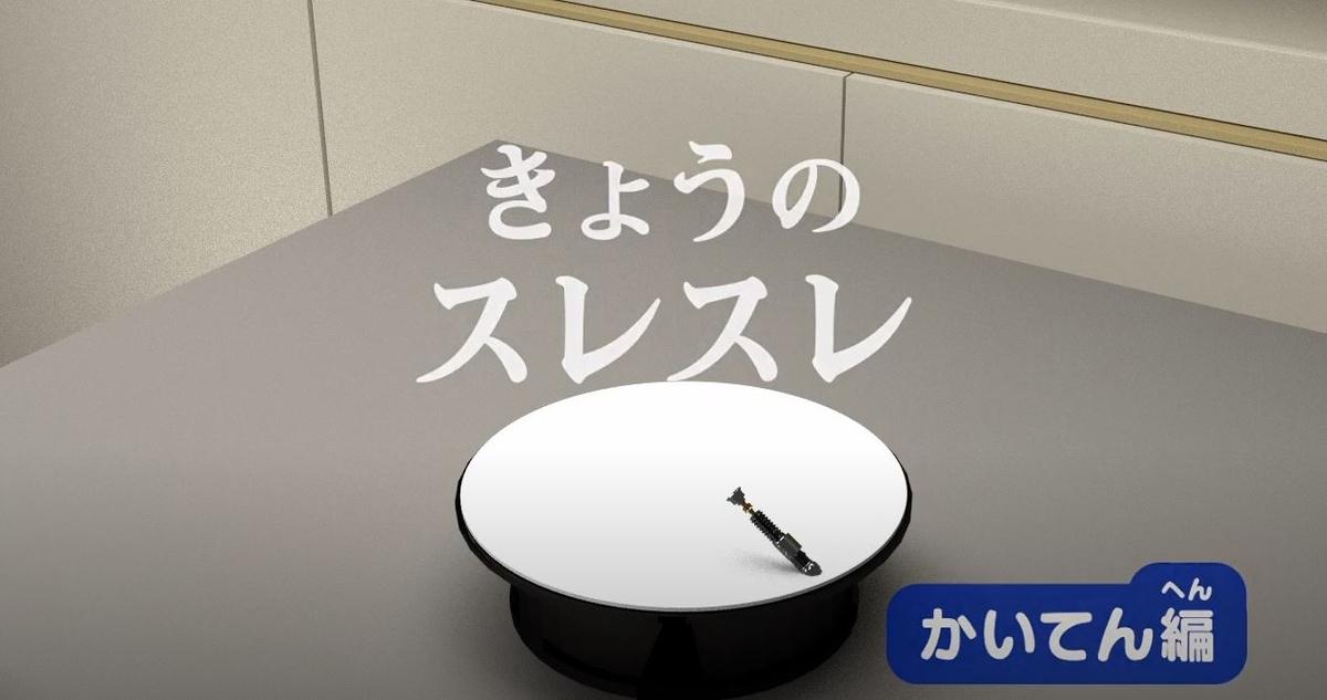 f:id:sakuya_golf:20210216214622j:plain