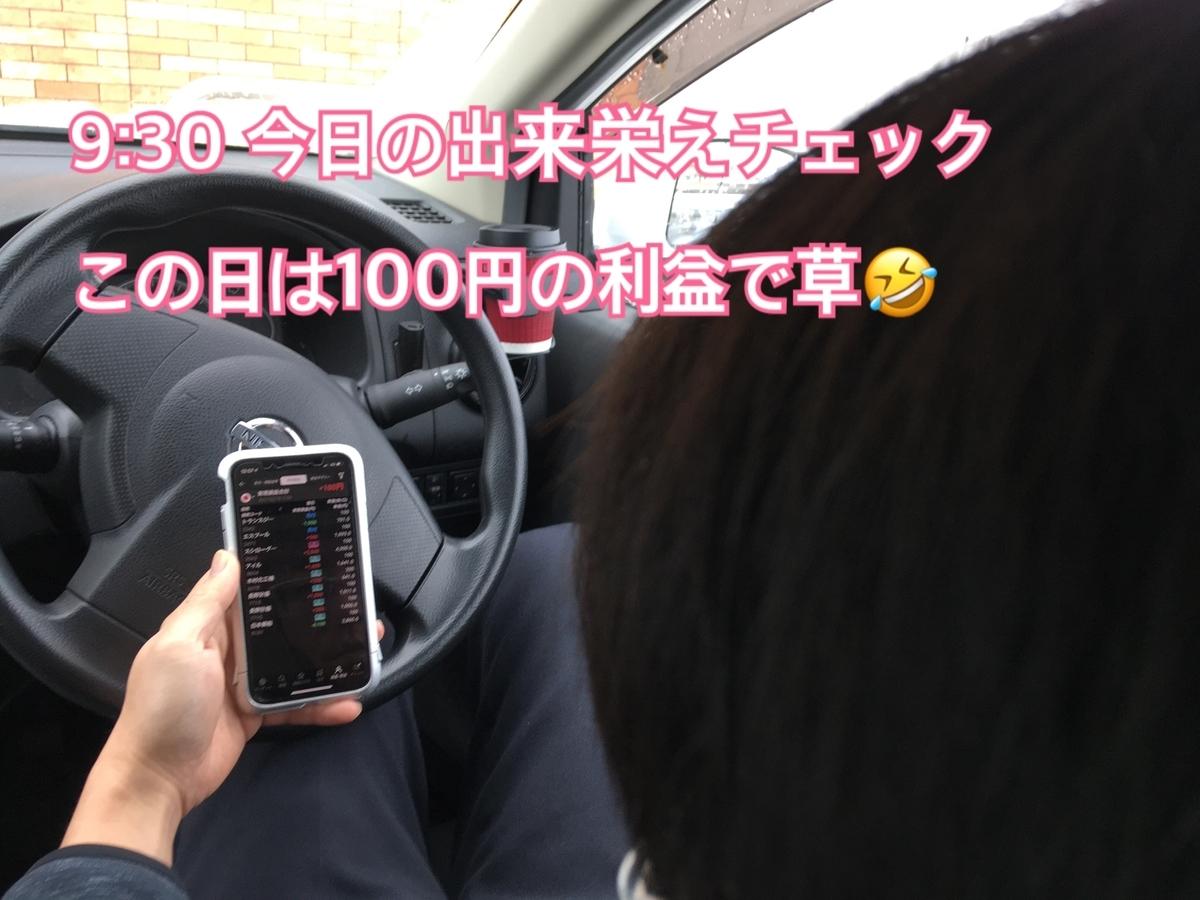 f:id:sakuya_golf:20210223151336j:plain