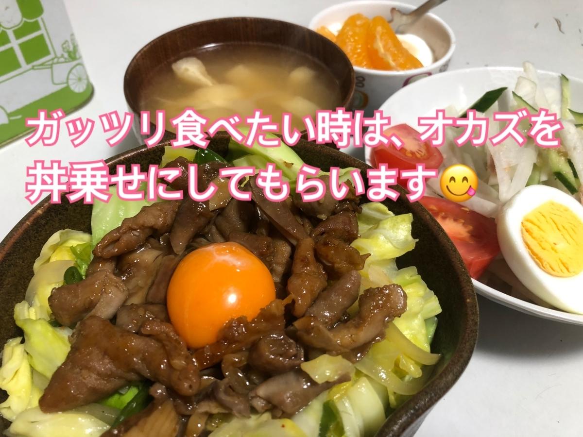 f:id:sakuya_golf:20210223154555j:plain