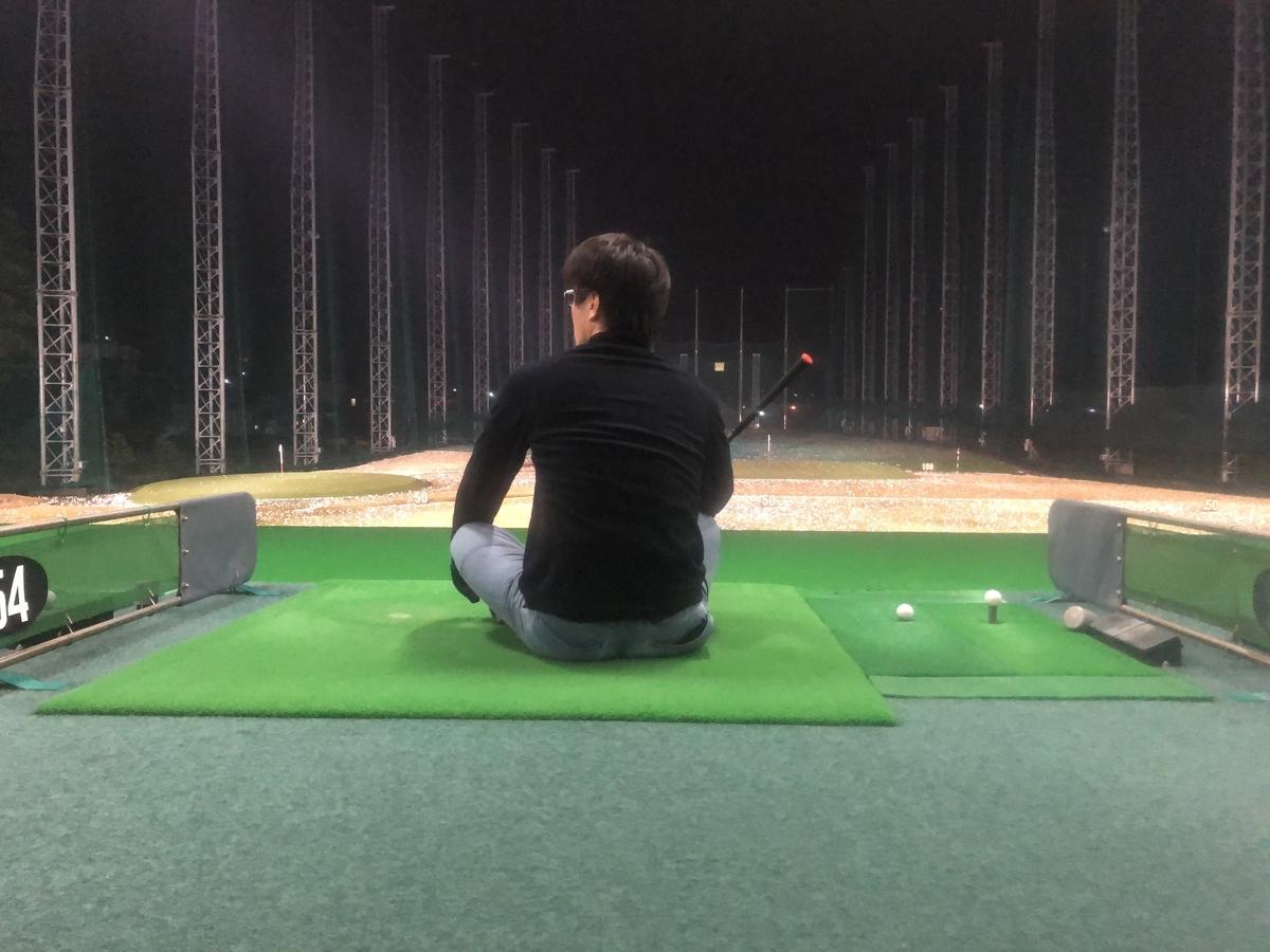 f:id:sakuya_golf:20210227224013j:plain