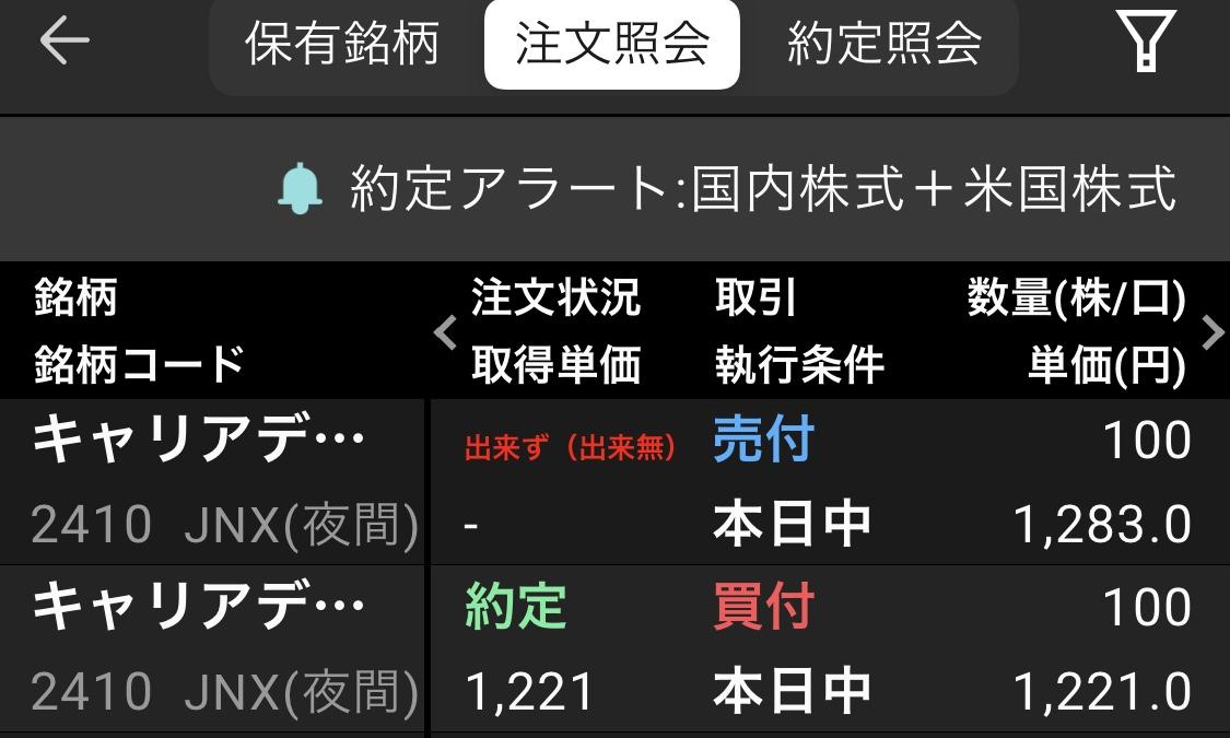 f:id:sakuya_golf:20210317213243j:plain