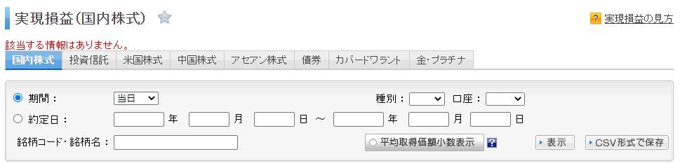 f:id:sakuya_golf:20210324201135j:plain