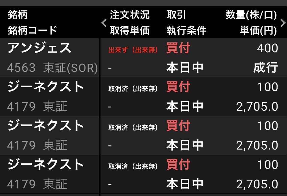 f:id:sakuya_golf:20210325211325j:plain